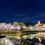 熊本~嬉野温泉 | 貸切バスを格安でレンタルするなら!の画像