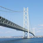 大阪~淡路島1泊2日 | バスの貸切・レンタル | 料金の画像
