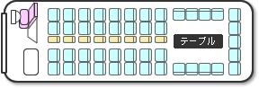大型バス/サロン(定員53名)