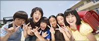 小学校・中学校・送迎の画像